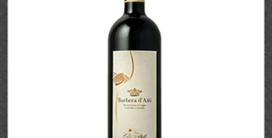 Barbera d'Asti docg Pianbello
